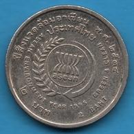 THAILAND 2 BAHT 2538 (1995) ASEAN ENVIRONMENT  Y#315 RAMA IX - Thaïlande