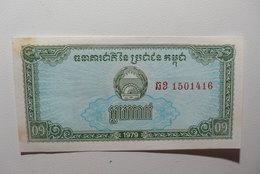 CAMBODIA - CAMBODGE - BILLETE DE 0,1 RIELS - Cambodia