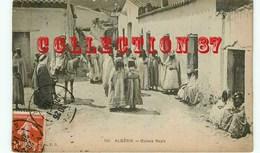 ACHAT DIRECT ☺♦♦ OULED NAYLS En ALGERIE - FEMMES Et JEUNES FILLES - Afrique
