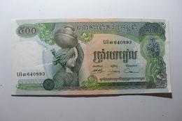 CAMBODIA - CAMBODGE - BILLETE DE 500 RIELS - Cambodia