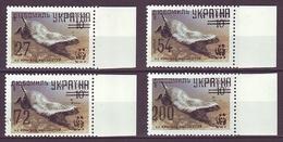 UKRAINE 1993. LUBOML. LOCAL PROVISORY OVERPRINTS On USSR Stamp HONEY BADGER. Set Of 4 Stamps. MNH (**) - Ukraine