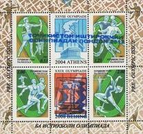 2012 Olympic Games - London, England. Issue Of 2003 Overprinted In Blue, Tajikistan Stamps - Tajikistan