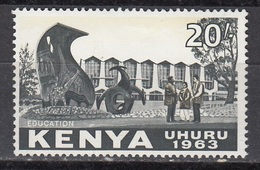 KENYA - Education 1963 MNH - BLACKPRINT (???) - Kenya (1963-...)