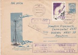 AIRPLANE, THEME A IDENTIFIER. ENVELOPPE ENTIER CIRCULEE YEAR 1969 RUSSIA TO ARGENTINE - BLEUP - Vliegtuigen