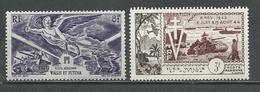 WALLIS Scott C1, C11 Yvert PA4, PA14 (2) *LH Cote 12,00$ 1946-54 - Neufs