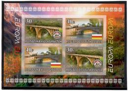 Georgia / South Ossetia 2018 EUROPA  Bridges( Flag, Arms). Imperf. S/S:30,30,40,40 - Georgië