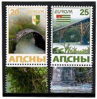 Georgia / Abkhazia . EUROPA 2018 (Bridges,Arms,Flag) 2v :20,25 - Georgia