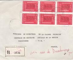 LSC 1983 - Recommandé Et Cachet AIN BENIAN  Sur Bloc De 6 Timbres - Algeria (1962-...)