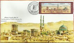 Iran FDC - Yazd Inscribed As UNESCO Heritage Site - Iran