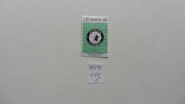 Afrique > Maurice  Timbre  N° 849  Oblitéré - Maurice (1968-...)