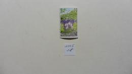 Afrique > Maurice  Timbre  N° 1106   Oblitéré - Maurice (1968-...)