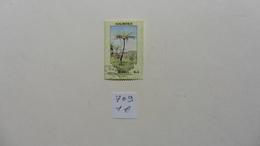 Afrique > Maurice :timbre N° 709 Oblitéré - Maurice (1968-...)