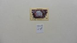 Afrique > Maurice :timbre N° 708 Oblitéré - Maurice (1968-...)
