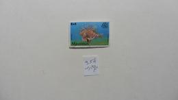 Afrique > Maurice :timbre N° 954 Oblitéré - Maurice (1968-...)