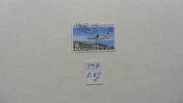 Afrique > Maurice :timbre N° 797 Oblitéré - Maurice (1968-...)