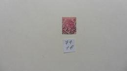 Afrique > Maurice :timbre N° 71 Oblitéré - Maurice (1968-...)