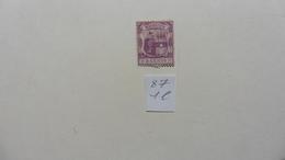 Afrique > Maurice :timbre N° 87 Oblitéré - Maurice (1968-...)