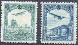 1937 Manchukuo Air Mail Stamps Plane Boy Ship Bridge Sheep - 1932-45 Manchuria (Manchukuo)