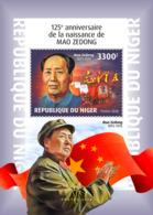 Niger 2018  Mao Zedong , Flag Of China    S201901 - Niger (1960-...)