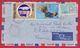 Lettre Du VIET-NAM (KONTUM) à FRANCE (SENONES)  Année 1971 - Viêt-Nam