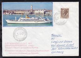 """ADRIATICA S.P.A. DI NAVIGAZ. """"AUSONIA"""" 1.4.67 Auf Brief Mit Aufgeklebtem  - Briefmarken"""