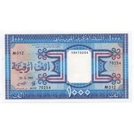 Mauritanie 1000 Ouguiya 28 Nov 1985 Pick 7b - Mauritania