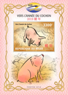 Niger 2018 Towards The Year Of The Pig    S201901 - Niger (1960-...)