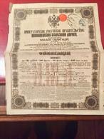 Gt Impérial De Russie Chemin De Fer. NICOLAS --------Obligation - Russie