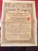 Gt Impérial De Russie Emprunt Russe 3 1/2% OR  De 1894 ------Obligation - Russie