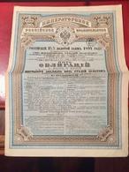 Gt Impérial De Russie Emprunt Russe 3 1/2% OR  De 1894 ----- Titre  De. 5  Obligations - Russie