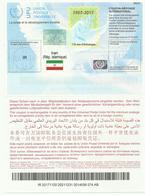 Iran - (IRC) International Reply Coupon - U.P.U.
