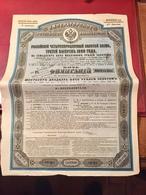 Gt Impérial De Russie Emprunt Russe 4% OR  3ème Émission De 1890 ----- Titre  De. 5  Obligations - Russie