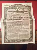 Gt Impérial De Russie Emprunt Russe 4% OR  5 ème Émission De 1893 ----- Titre  De  25  Obligations - Russie
