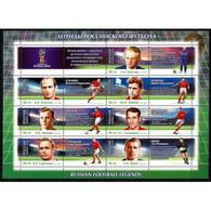 RUSSIA 2015 Sheet MNH ** VF WORLD CUP 2018 FOOTBALL SOCCER WC SPORT Legends KACHALIN STRELTSOV YASHIN USSR 2042-48 - Maximum Cards