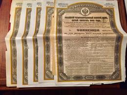 Gt Impérial De Russie Emprunt Russe 4% OR  5 ème Émission De 1893 ----- Lot  De  5 Obligations - Russie