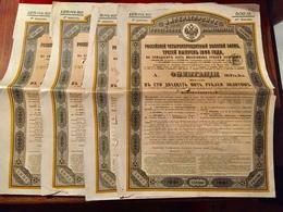 Gt Impérial De Russie Emprunt Russe 4% OR  3 ème Émission De 1890 ----- Lot  De 4 Obligations - Russie