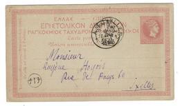 14503 - Entier  Pour La Belgique - 1886-1901 Small Hermes Heads