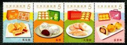 2014 Delicacies-Gift Desserts From The Heart Stamps Cuisine Food Pineapple Egg Sugar Rice Cake Gift - Agriculture