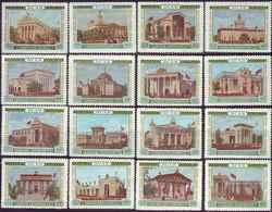 ROSSIA - RUSSIA - Mi. 1764/79  EXHIBITION  MOSCOW  ARCHITECTURE - **MNH - 1956 - Nuevos