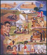 Nations Unies ONU United Nations Vienne 2000 - Les Nations Unies Au 21ème Siècle -  Feuillet Complet 327 332 - Wien - Internationales Zentrum