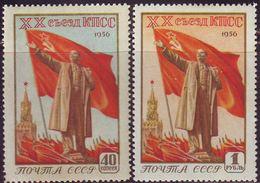 ROSSIA - RUSSIA - Mi. 1805/06  Lenin Statue, Red Flags, Spasskij Tower - **MNH - 1956 - Nuevos