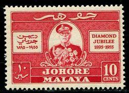 BN1956 Malaya Johor 1955 Ibrahim Sultan 1V MNH - Famous People
