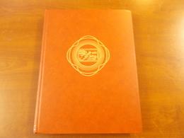 Lot N° 144 COLONIES FRANCAISE Et Divers Neufs Ou Obl.. . No Paypal - Collections (en Albums)