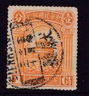 CHINA CHINE CINA STAMP - China