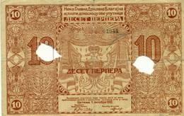 10 PERPER MONTENEGRO 1912 - Billets