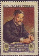 ROSSIA - RUSSIA - Mi. 1834A  Ivan Setschenov - Physiologist - **MNH - 1956 - Ongebruikt
