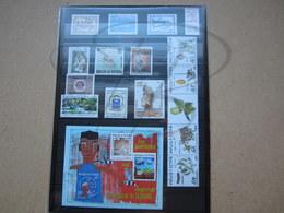 VEND BEAUX TIMBRES DE WALLIS ET FUTUNA , ANNEE 2004 + BLOCS , XX !!! - Wallis And Futuna