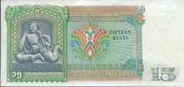 BIRMANIE  -  MYANMAR    15   Kyats     Nd(1986)  -- UNC -- - Myanmar
