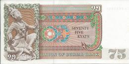 BIRMANIE  -  MYANMAR    75   Kyats     Nd(1985)  -- UNC -- - Myanmar