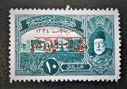 SURCHARGE ROUGE 1919 - PALAIS DOLMA-BAGTSCHE ET MOHHAMED V - NEUF * - YT 589 - 1858-1921 Empire Ottoman